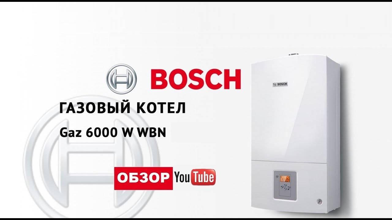 Отзывы bosch gaz 6000 w wbn 6000-24 с | отопительные котлы bosch | подробные характеристики, видео обзоры, отзывы покупателей