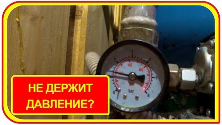 Какое должно быть давление в котле отопления