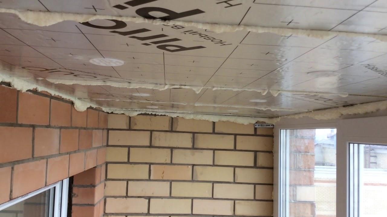 Pir-плита – правильное решение для утепления балкона и лоджии