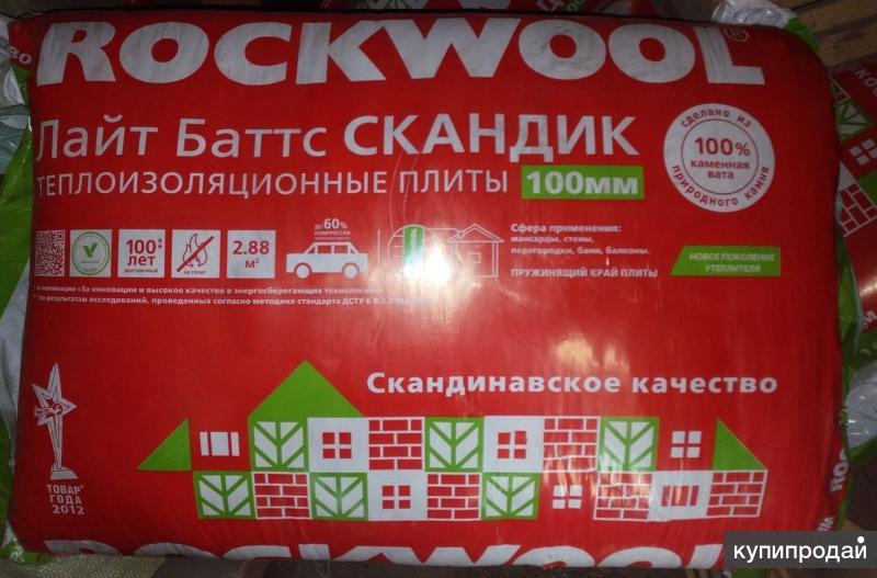 Rockwool лайт баттс: технические характеристики, размеры, отзывы и цены